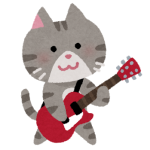 ギターねこ